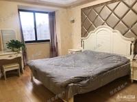 出售风雅蘋洲10楼90.15平,精装修两室两厅,小区位置好,地段佳,132万
