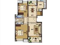 桃源居出售:全新毛坯,94.41平方,2室2厅2卫1厨2阳台,南北通透采光好。