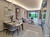 织里 皇家花园 欧式园林风格设计 精装电梯洋房 绝对的品质住宅 来电可看房