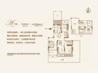 恒大悦珑湾花园洋房 一楼带100 花园、地下室 双学位房出售