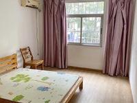 出租吉山一村2楼两室半67.67平米 精装 设备齐全1600元/月住宅