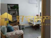 凤凰一村出售:精装修,61.4平方,2室2厅1卫,繁华地带,交通便利。