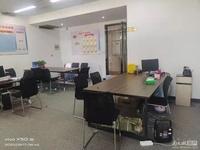 有钥匙出租市中心东吴大厦办公室小面积104平带家具带隔断带空调可注册价格实惠