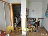 东湖家园出售:正等装修,125.9平方,3室2厅2卫,总使用面积有140平米。