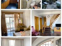 售2880 华源城市花园 5楼带阁楼 4室2厅2卫 良装 家电齐全 175万
