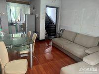 米兰花园,良装,一室半一厅明厨卫,家具家电齐全
