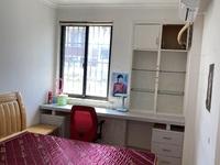 租3723 东湖家园 4楼 66平 2室1厅 精装 家电齐拎包入住 2000元