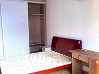 租3726 龙溪小区 5楼 1.5室1厅 家电齐全 拎包入住 1500元