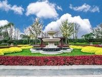 悦龙湾出售:全新精装,4室2厅2卫,面积:140平方,报价:269万元。