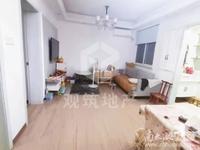 泰和黄金楼层,居家精装,户型通透,附xiao近在咫尺