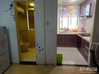 西白鱼潭 二室一厅 64平 精装 空,热,彩,冰,洗,床,家具 2000元