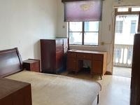 租3736 吉山二村 4楼 2室1厅 良装 部分家电 780元
