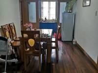 出租青阳小区2室1厅1卫86平米1980元/月住宅