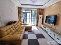 出售新城 海上风华3室2厅2卫100平米90万住宅