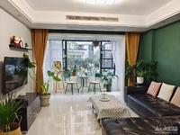 出售保利 堂禧一楼带花园3室2厅1卫110.18平米228万住宅