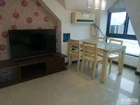 中大 三室二厅 100平 精装 空2,热,彩,冰,洗,床,家具 1900元