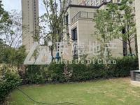 碧桂园金茂悦排屋边套 五室三厅明厨四卫带环绕花园100多平米,毛坯