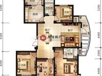 金色水岸大平层16楼东边套164平四室2厅2卫毛坯满2年269万车位另售看房方便