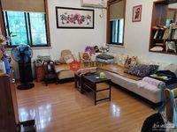 东湖家园二区2楼69平两室两厅居家装修标准户型明厨明卫满五年88.8万拎包入住