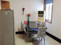 华丰二区60方三室一厅良装 满两年