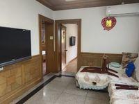 36475紫云小区三室居家装,家电齐全,看房有钥匙