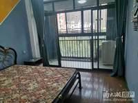 米兰花园 二室一厅 50平 良装 空,热,彩,冰,洗,床,家具 1600元