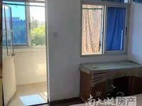文苑新村 二室一厅 52平 良装 空2,热,彩,冰,洗,床,家具 1400元