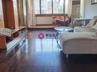南白鱼潭小区4楼106.5平三室2厅居家精装满五年四中学籍在150万看房方便