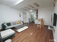 租3747 余家漾韵海苑 loft公寓 2室1厅 精装 家电齐全 1800元