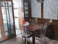 金泉花园3室1厅1卫72平米1600元/月住宅