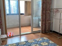 凯莱国际 一室一厅 52平 精装 空,热,彩,冰,洗,床,家具 1700元