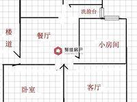青塘小区西区6楼63.4平两室两厅标准户型满2年爱山五中学区75万。一次性73万