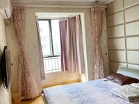 租3174 星海名城 电梯3楼 98平 2室2厅 精装 满5年 152万