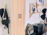 拇指大厦 单身公寓 精装 部分家电