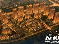 出售 大港御景新城,17楼,139平 平层 满2年,学籍无占用,