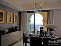 哇!城东海上湾 高品质洋房121平130万 户型好 中间楼层 看房提前联系