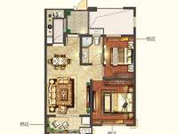 单价9000左右,天河理想城,二期,3楼,79平米,75万,不满2年,毛坯,