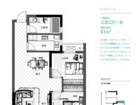 万汇广场:满2,毛坯,2室2厅,看房方便,房东急售,看中可协