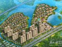 湖州碧桂园滨湖城118平98万,单价只需8300,八字开头湖州至此一套