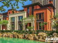 出售翰林世家 162室精装修品牌家具92万