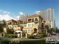 湖东府花园洋房顶跃,产权证面积184平,,毛坯,两年外,车位一个,总价320万,