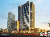 繁华地段 市中心70年产权住宅 对口名校 现房 买一层送一层 首付3成 免费看房