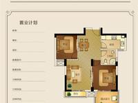 星汇半岛二期 楼王位置 15楼 136.68平 毛坯 169.8万