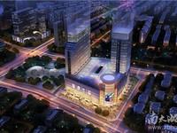 市中心繁华地段 大都会商铺 现房出售 可贷款 可用房票 首付15万起