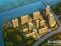 恒大龙溪翡翠 市中心高端洋房住宅 看中随时联系我!