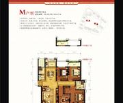 M 四室两厅两卫