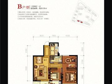 B 三室两厅一卫