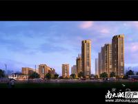 仁皇山高品质小区,景观电梯房,离学校近,周边配套齐全,生活方便