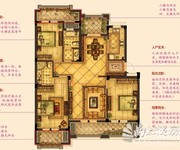 Y4-2~5 三室两厅两卫