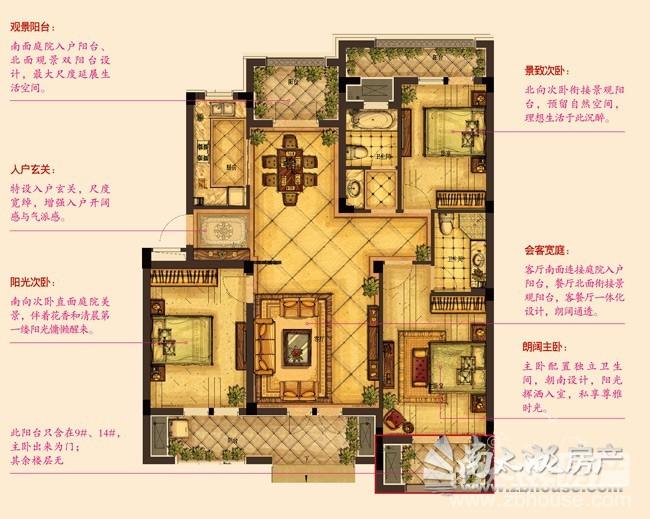 Y4-1'  三室两厅两卫
